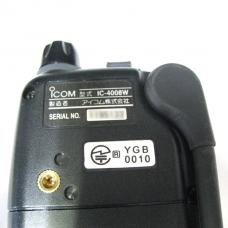 【中古】iCOM 特小無線機 IC-4008W + Blackhawk製ポーチ